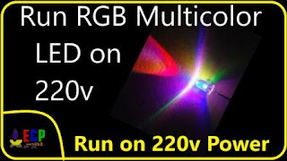 How to run RGB multicolor flash led on 220v