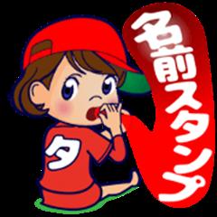 HIROSHIMA girl who has Ta. in the name