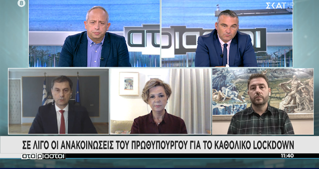 Όλγα Γεροβασίλη: Η κυβέρνηση της ευθύνης… των άλλων! – VIDEO