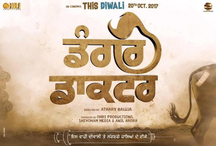 full cast and crew of Punjabi movie Dangar Doctor 2017 wiki, Ravinder Grewal story, release date, Dangar Doctor Actress name poster, trailer, Photos, Wallapper
