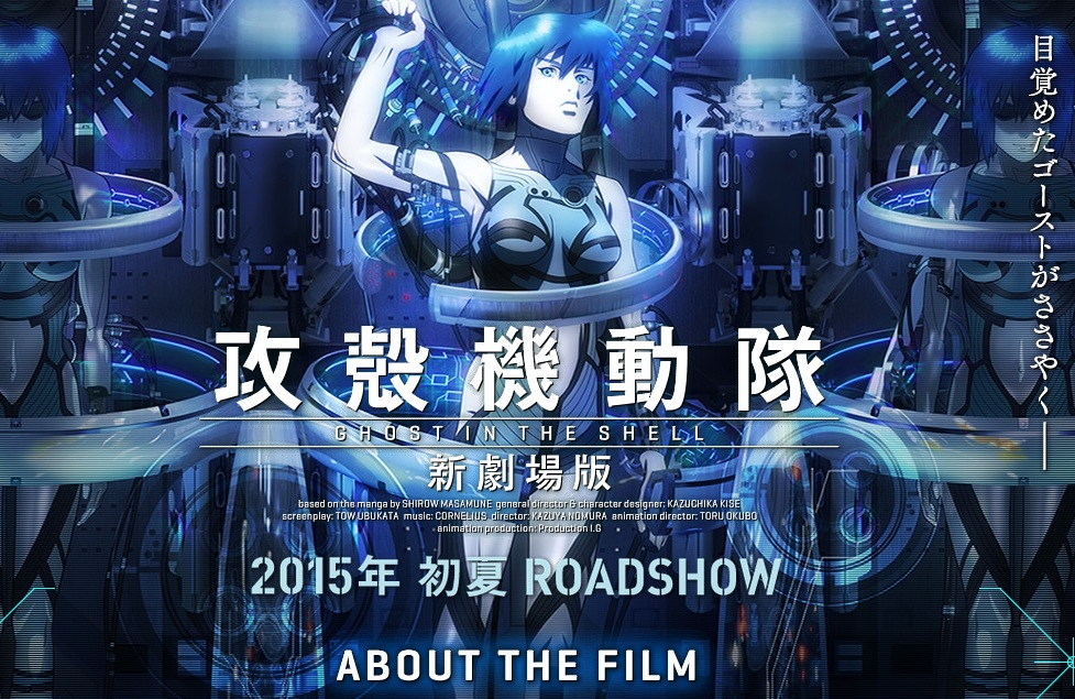 Download Ghost in the Shell (2015) BD Subtitle Indonesia