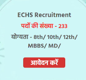 ECHS Recruitment Ex-Servicemen Contributory Health Plan Recruitment 2021