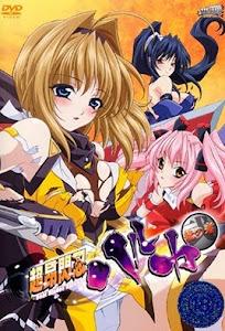 Choukou Sennin Haruka Episode 2 English Subbed