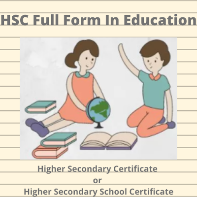 HSC Full Form In Education