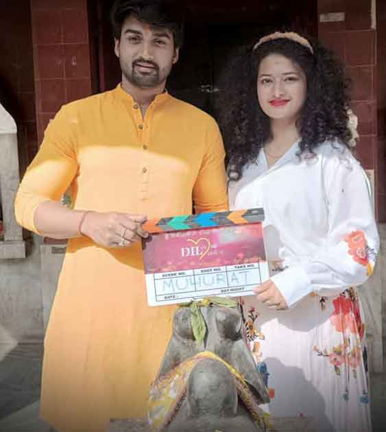 Dil Re Achhi Tori Na Odia Movie Cast, Crews, Release Date, Poster, HD Videos, Info, Reviews