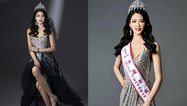 Jiaxin Sun es Miss Universe China 2020