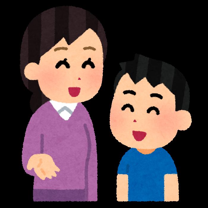 会話をする親子のイラスト(お母さん) | かわいいフリー素材集 いらすとや