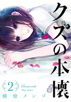 Kuzu no Honkai Cover Vol. 02