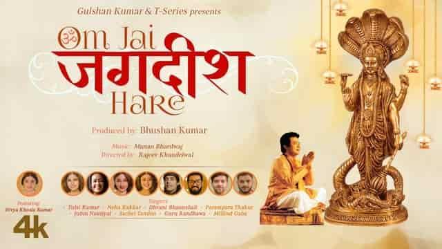 Om Jai Jagdish Hare Lyrics In Hindi Pdf