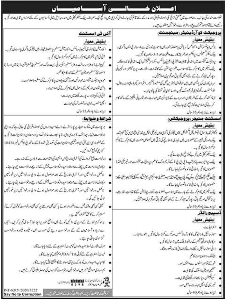 Latest Project Coordinator & IT Assistant Jobs 2020 in Karachi
