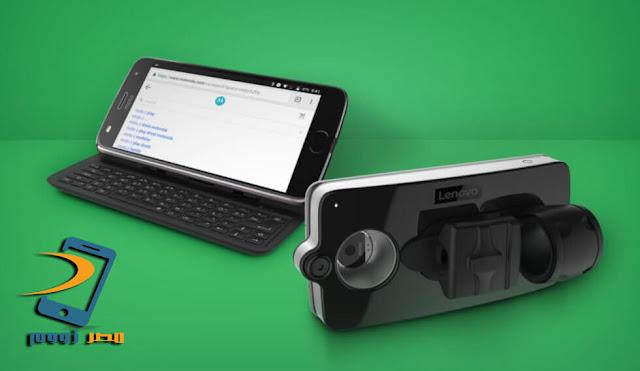الهاتف القادم من موتورولا  Moto Mods بلوحة مفاتيح إضافية والكثير