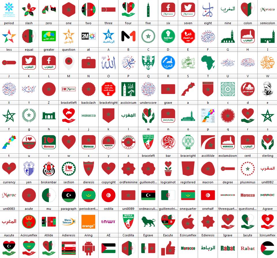 تحميل الخط المغربي الجديد بتقنية الالوان 208
