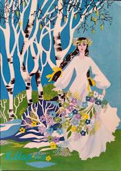 Поздравительная открытка с 8-м марта