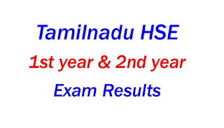 TN HSE 1st year and 2nd year results 2020