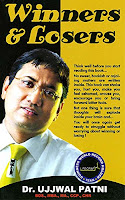 7. Winners and Losers by Ujjwal Patni