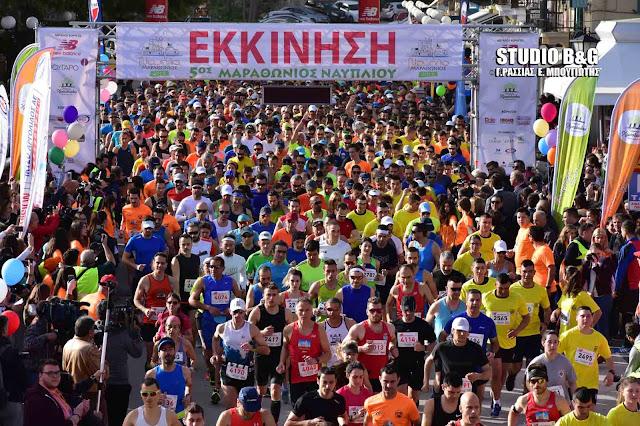 Η Οργανωτική Επιτροπή του 5ου Μαραθωνίου Ναυπλίου συγχαίρει τους αθλητές και όλους τους δρομείς