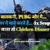 Pubg bgmi shayari status in hindi