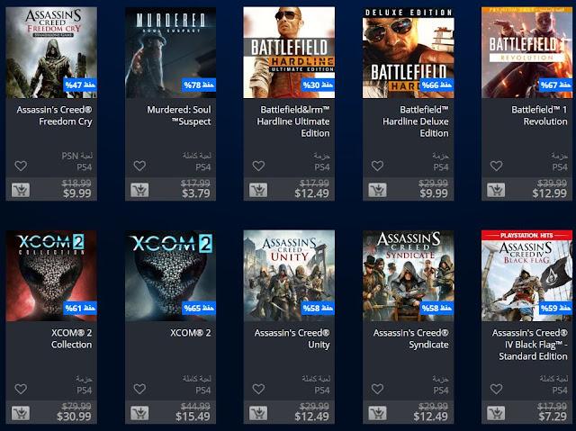 حملة تخفيضات Cyber Monday تنطلق على متجر PS Store