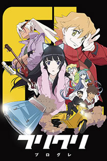 Anime FLCL Progressive Legendado