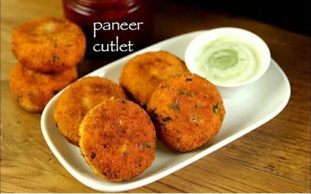 පනිල් කට්ලට් (Panil Cutlet) - Your Choice Way