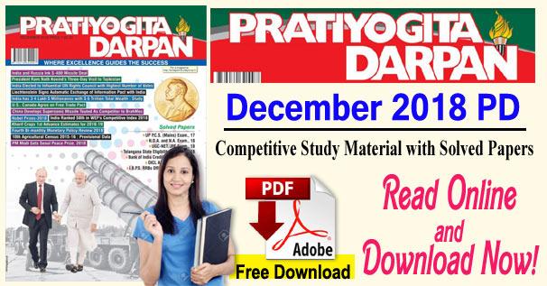 Download Pratiyogita Darpan December 2018 in English PDF Free Magazine