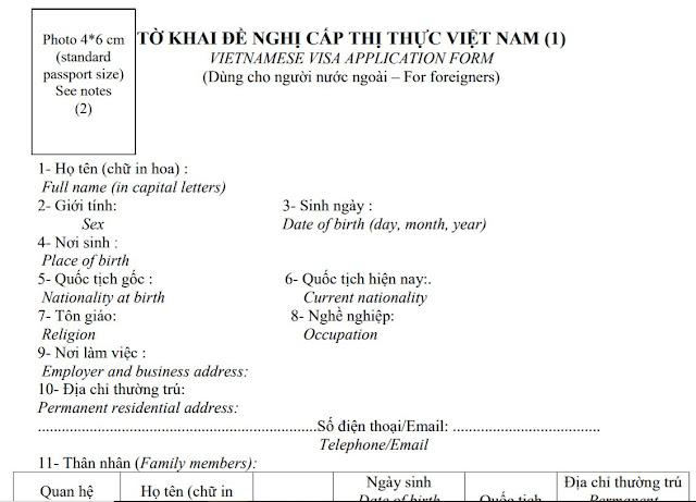 Formulario de inmigración de Vietnam