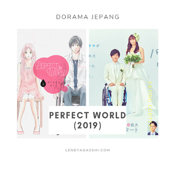Perfect World (2019) : You Only Live Once