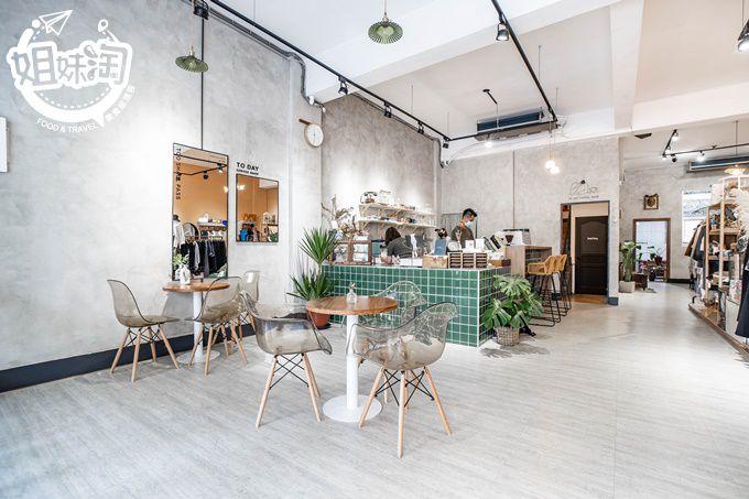 網美必來的複合式餐廳,喝咖啡逛服飾還能做指甲,最多元服務的空間-致日子TO DAY Coffee