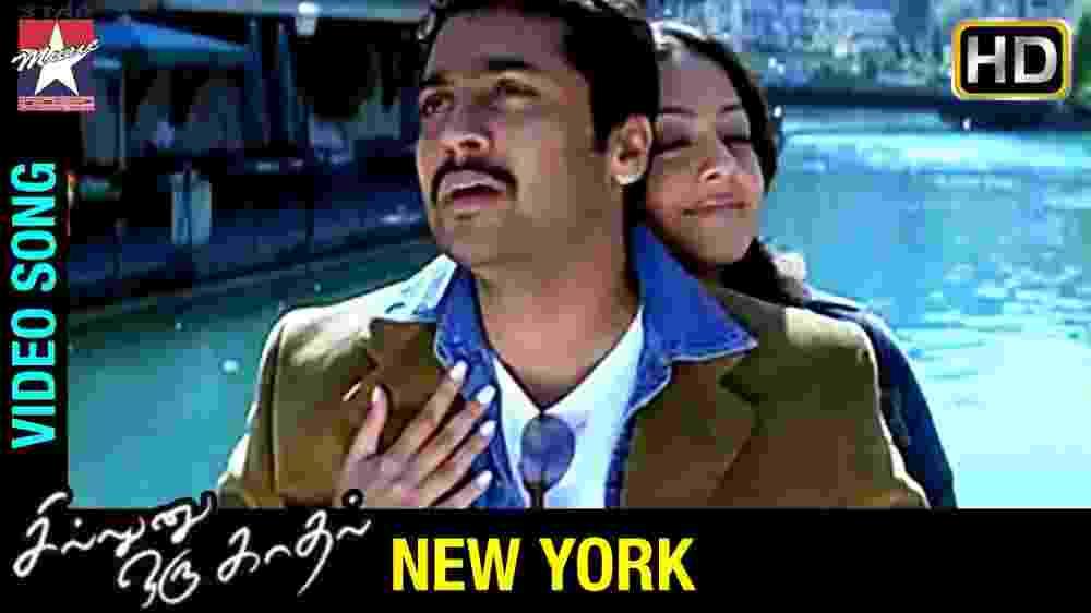 New York Nagaram Lyrics - Sillunu Oru Kaadhal