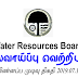 Vacancy In Water Resources Board   Post Of - General Manager