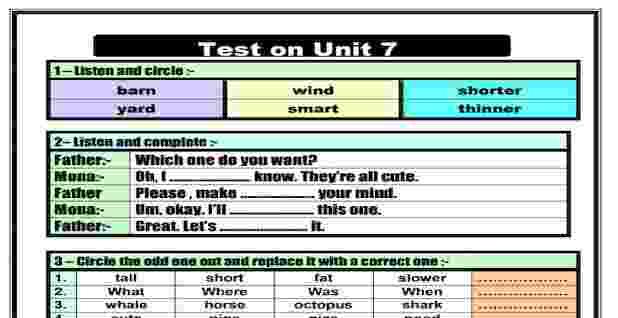 امتحان انجليزي للصف الخامس الابتدائى الترم الثانى 2021 لميس منى محمد على كل وحدة