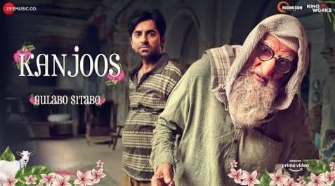 Kanjoos Lyrics in Hindi, Mika Singh, Gulabo Sitabo