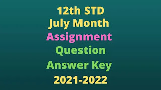 12th Tamil July Month Assignment Answer Key