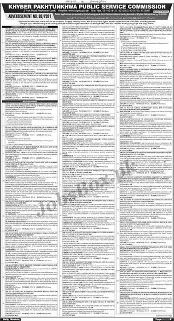 kppsc-jobs-2021-advertisement-no-03-apply-online-via-kppsc-gov-pk