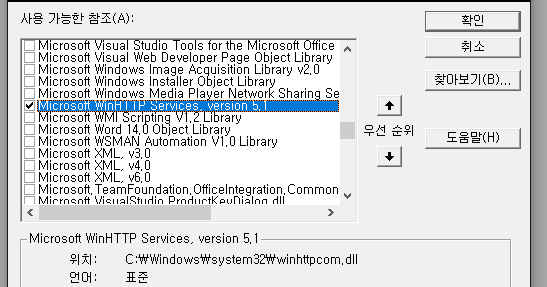 Kpaper Create Space: EXCEL VBA 에서 Http Request 하는 방법