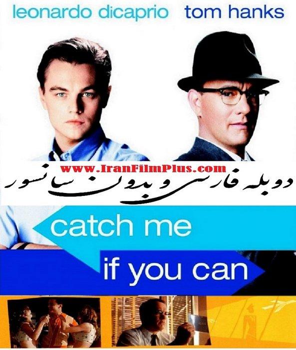 دانلود فیلم دوبله فارسی