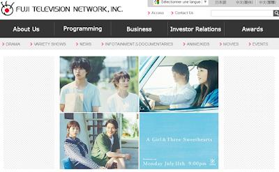 Comment débloquer et regarder Fuji TV en dehors du Japon?