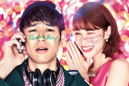 A Boy Who Wished to be Okuda Tamio And A Girl Who Drove All Men Crazy (2017) - Japanese Movie