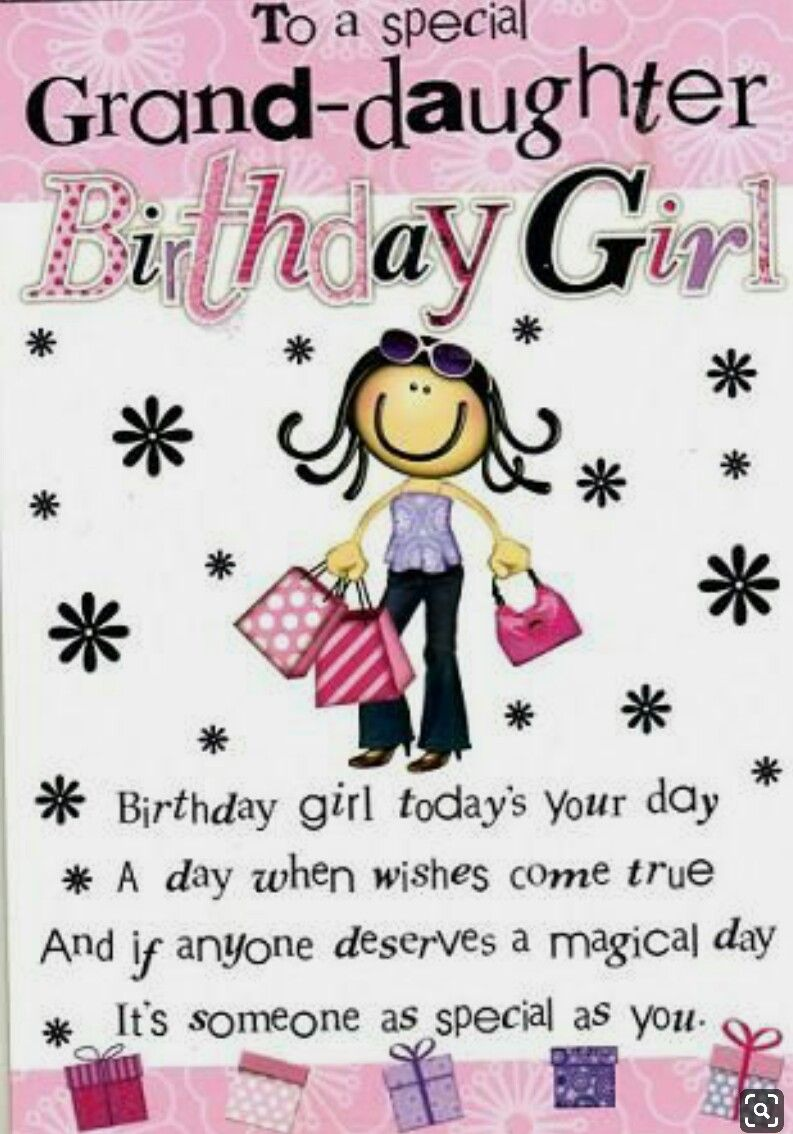 happy birthday daughter inspirational wishes quotes