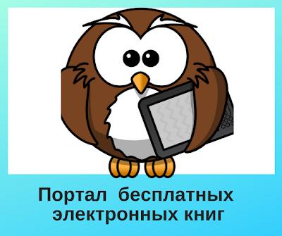 http://www.rifstella.ru/p/blog-page_27.html