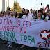 Ο ΣΥΡΙΖΑ στο «AthensPride»