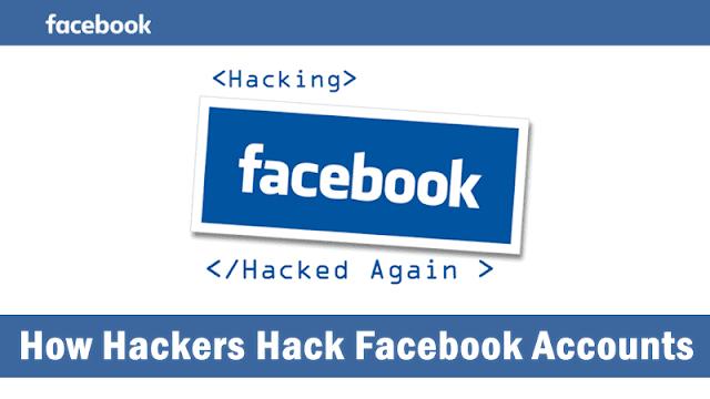 كيفية إختراق حساب الفيسبوك