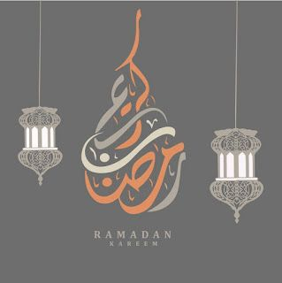 صور بروفايل رمضان