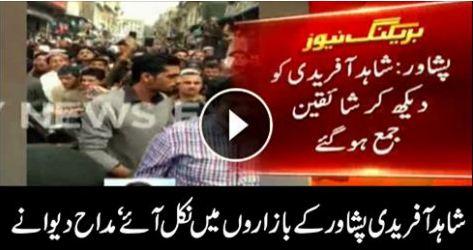 Shahid Afridi Visit Peshawar Streets and Met Peoples