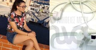 Φωτογραφία ντοκουμέντο με το σίδερο που οι δολοφόνοι χτύπησαν την 21χρονη Ελένη στη Ρόδο