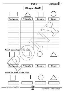 مذكرة بوني في تدريبات منهج الماث للصف الأول الابتدائي الترم الثاني 2020