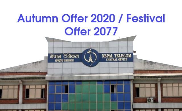 Nepal Telecom Autumn Offer 2020