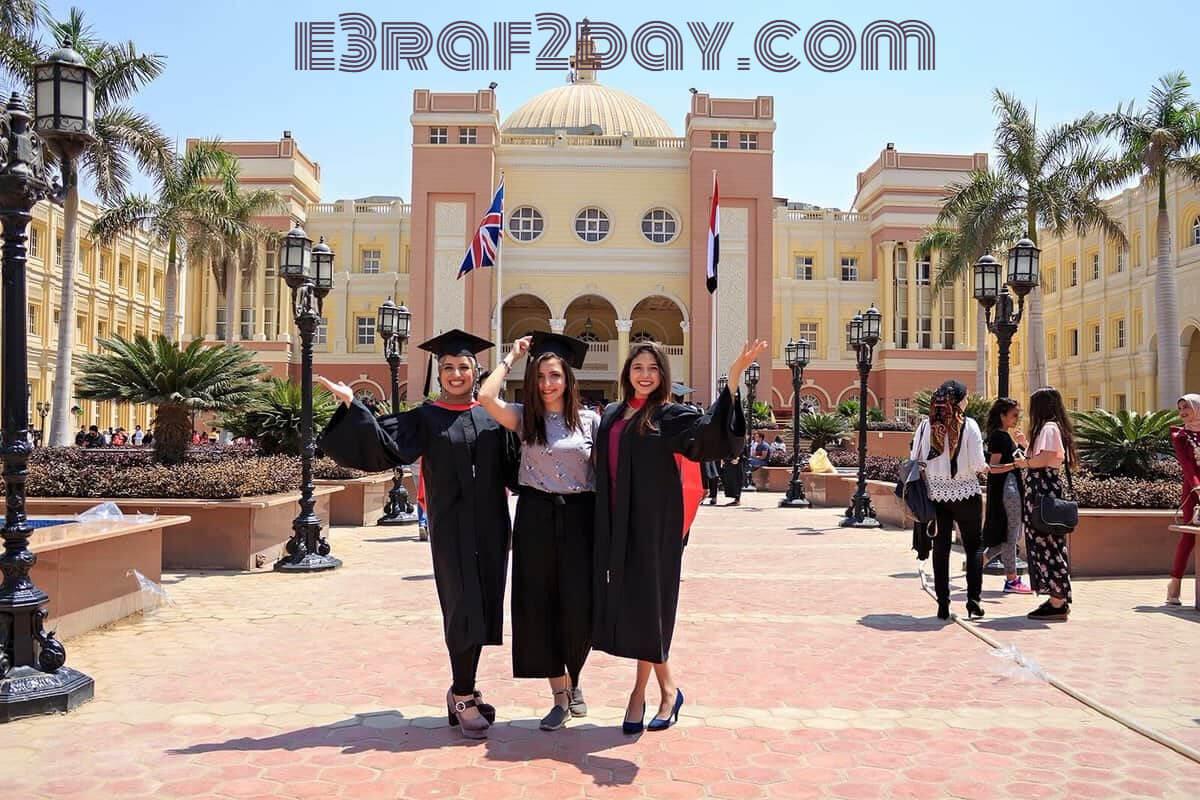 """هوية شهادة التعليم المفتوح حائرة بين """"مهنية"""" أو أكاديمية"""
