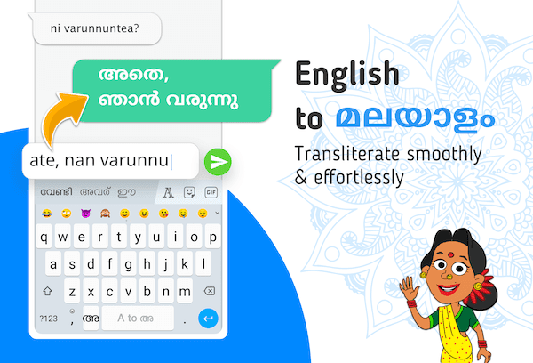 How can I write in Malayalam on an Android phone? | Malayalam Keyboard and Stickers
