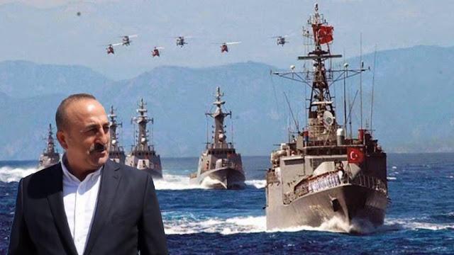 """Ας ετοιμαστούμε… """"Το Αιγαίο εθνικό θέμα"""" ξεκαθάρισε ο Τσαβούσογλου"""